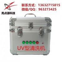 广州UV喷头超声波清洗机 理光G5/G4喷头清洗机价格