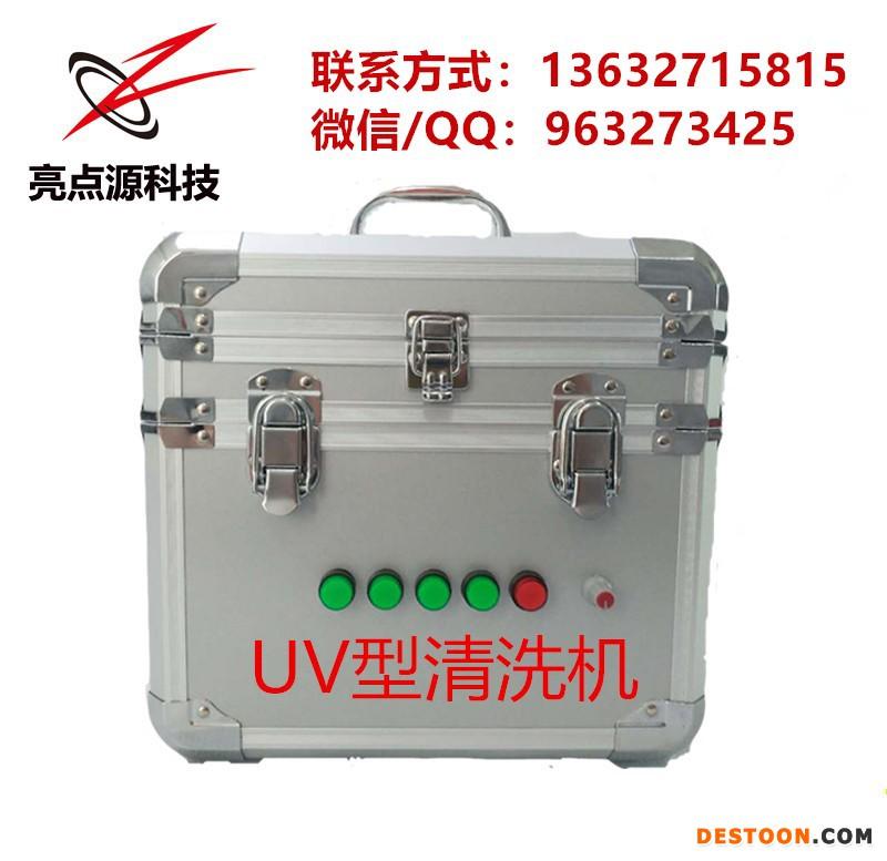 UV喷头清洗机4_副本