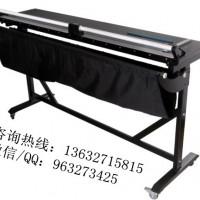 广州滚刀裁切机 背胶/相纸/印刷纸/成卷材料裁切机
